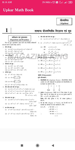Mathematics Books Free Competition Exam screenshot 1