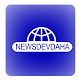 News Devdaha Download on Windows