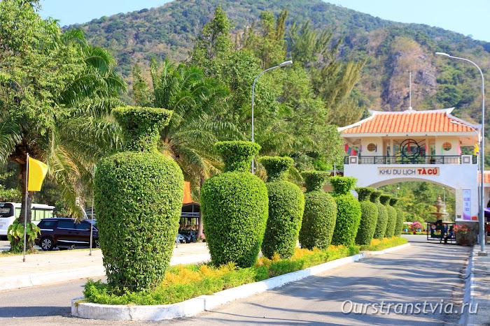 Парк цветов у горы Таку, юг Вьетнама