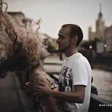 Wedding photographer Danila Lebedev (Lenkovsky). Photo of 15.04.2014