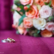 Wedding photographer Anastasiya Sakharova (AnastasiaSugar). Photo of 21.03.2016