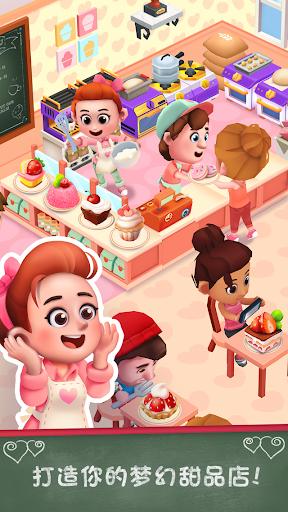甜點物語 2:愛與杯子蛋糕