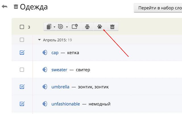 Export-leo - LinguaLeo dictionary export
