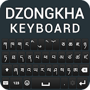 Dzongkha لوحة المفاتيح APK