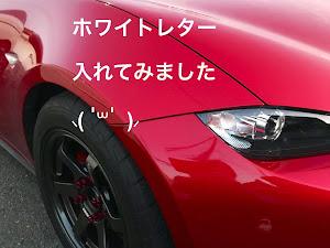 ロードスター ND5RC RSのカスタム事例画像 clutchさんの2020年02月25日23:53の投稿