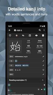 Japanese Kanji Study – 漢字学習 (MOD, Unlocked) v4.4.8 4