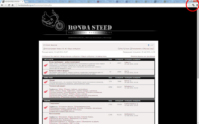 HSF-DC: Honda Steed forum-discussion counter