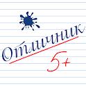 Отличник! - тест на орфографию icon
