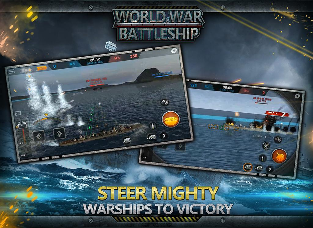 World War: Battleship- screenshot