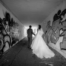 Wedding photographer Petr Frundin (foto-frun). Photo of 16.04.2015