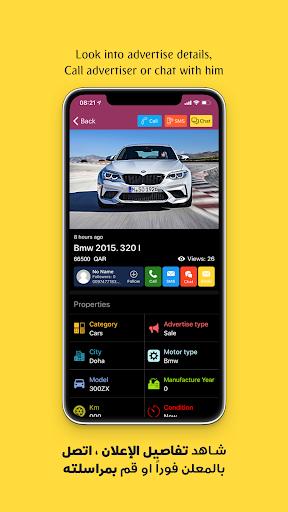 مزاد قطر Mzad Qatar by Ebdaa Digital Technology (Google Play
