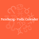 Download Panchang - Vedic Calendar For PC Windows and Mac