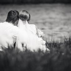 Wedding photographer Dmitriy Lopatin (MarryLand). Photo of 23.04.2014
