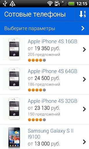Товары Mail.Ru - сравните цены screenshot 1