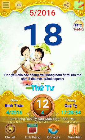 Lich Van Nien - Lịch VN 2016 7.5 screenshot 334433