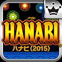 [王国]ハナビ(2015) icon