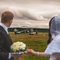 Wedding photographer Aleksandr Karpov (AleksandrK). Photo of 10.06.2014