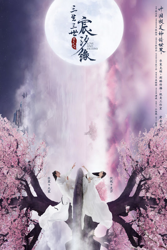 Love and Destiny China Drama