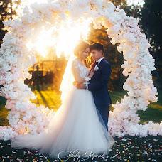 Wedding photographer Vitaliy Orlyand (orlyand). Photo of 29.07.2018