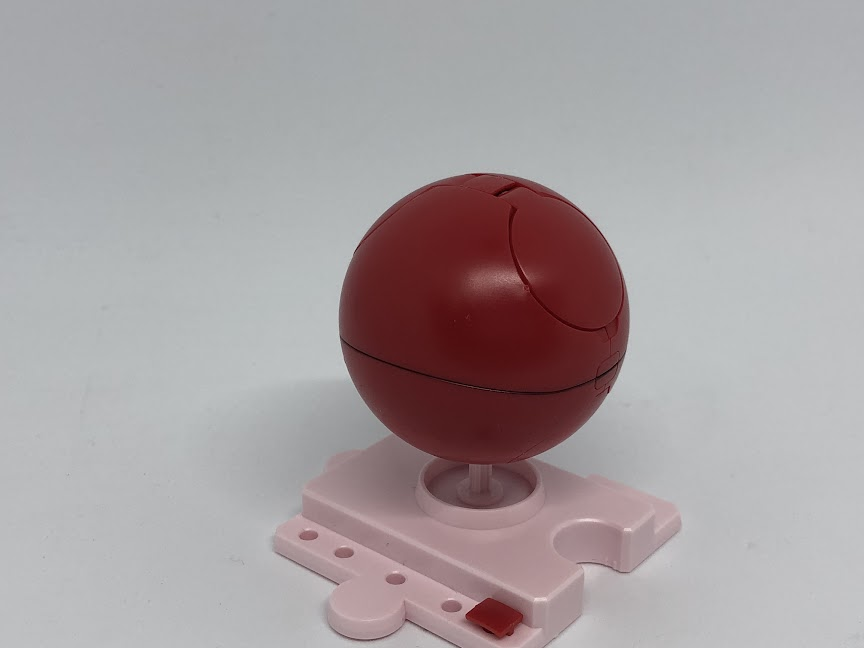new release bandai gundam gunpla plastic model kit build divers haropla haro Variation diva red review unboxing
