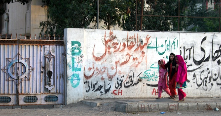 Photo: In a country that only several years ago switched over from a military to civilian rule, and is still struggling with a battling militancy and to provide basic public services, the social fabric of Pakistan remains strong. http://to.pbs.org/JhqggW