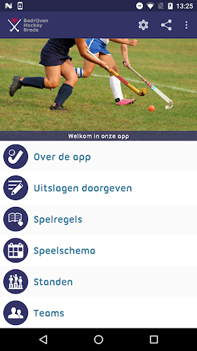 Bedrijven Hockey Breda screenshot 1