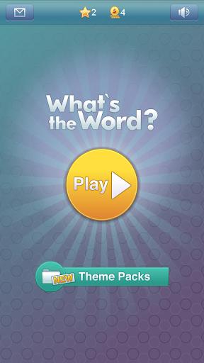 What's the Word: 4 pics 1 word screenshot 1