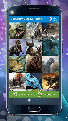 恐龍拼圖謎