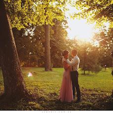 Wedding photographer Vyacheslav Skochiy (Skochiy). Photo of 30.08.2016