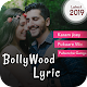 Bollywood Lyrical Video Status Maker with Music APK