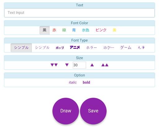 u6587u5b57u753bu50cf 1.2.0 Windows u7528 7
