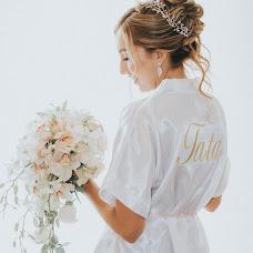 ช่างภาพงานแต่งงาน Daniel Ramírez (Starkcorp) ภาพเมื่อ 17.04.2019