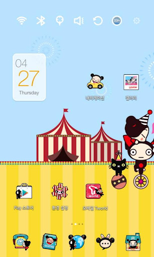Circus of Pucca Launcher Theme