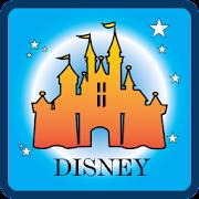 Disney Pics Quiz