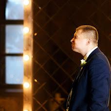Wedding photographer Natalya Bodrova (Bres). Photo of 24.04.2017