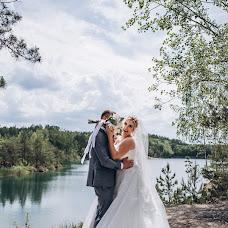 Bröllopsfotograf Iren Bondar (bondariren). Foto av 27.06.2019