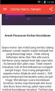 Cerita Hantu Seram Baru- screenshot thumbnail