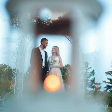 Wedding photographer Anastasiya Lyubickaya (AnLyubitskaya). Photo of 23.06.2018