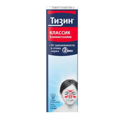 Тизин Классик спрей наз.дозированный 0,05% 10мл