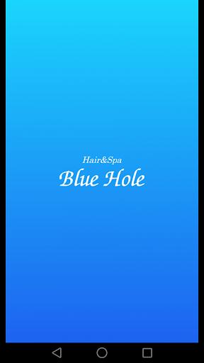 u5c71u624bu7ddau5927u5d0eu99c5uff13u5206u306eu7f8eu5bb9u5ba4u3000[Blue Hole] 2.7.0 Windows u7528 1