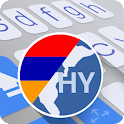 ai.type Armenian Dictionary