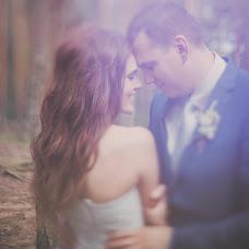 Bryllupsfotograf Katerina Sokova (SOKOVA). Foto fra 20.12.2016
