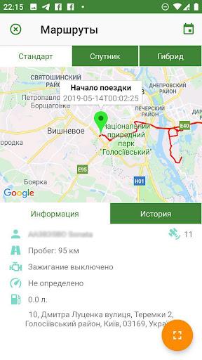 GPS u041cu0430u044fu043a PRO 3.0.1 screenshots 2