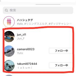 カマロのカスタム事例画像 Jun ZL1 6MTさんの2020年01月12日16:48の投稿