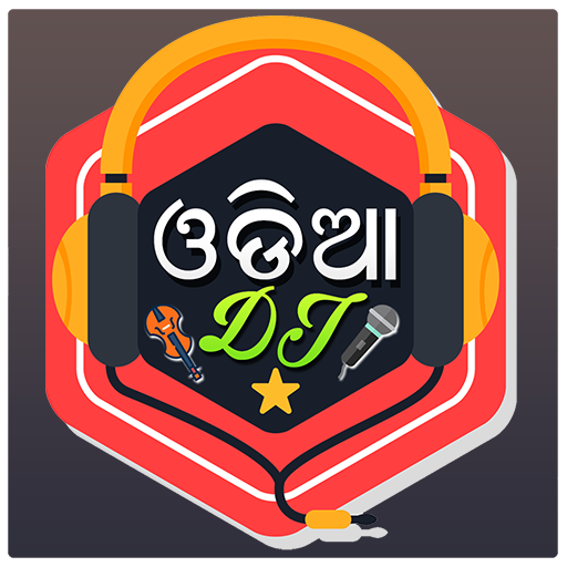 Odia DJ Songs