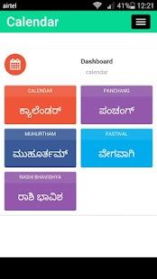 Kannada Mahalaxmi Dindarshike 2018 - náhled
