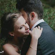 Wedding photographer Karolina Moskała (landofmemories). Photo of 28.08.2016