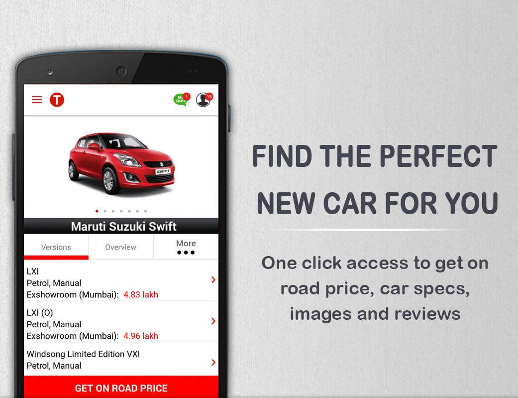 cartrade - new cars  used cars