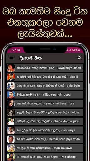 Sindu Potha - Sinhala Sri Lankan Songs Lyrics book ss3