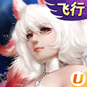 灵狐仙境(Spirit of fox wonderland) icon